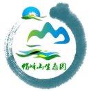 帽峰山生态园-冯庄主