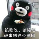 Ann Kang*China-13730885157